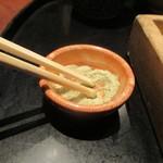 紗羅餐 - 藻塩がベストマッチ