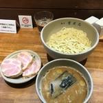 83800904 - 味玉つけ麺1000円+TPチャーシュー450円