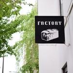 ファクトリー - 看板