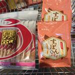 春華堂 - 料理写真:自宅のおやつ用にうなぎパイ&すっぽんパイを購入♪