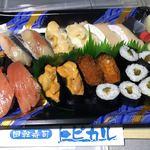 回転寿司 トピカル - お好みで詰めてきました!