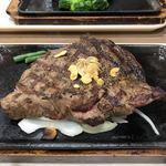 いきなりステーキ - サーロインステーキ400g
