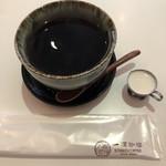 一凛珈琲 - お洒落な湯呑み茶碗