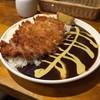 ロダン - 料理写真:ロースかつカレー 1000円(税込)