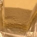 エーライセンス - レアチーズケーキの断面