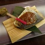 日本料理 花遊膳 - 焼物