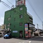 住吉食堂 - 【2018/4】店舗ビル