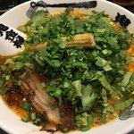 カラシビ味噌らー麺 鬼金棒 - パクチーカラシビ味噌らー麺950円