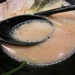 こく丸 - スープ