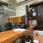 こく丸 - 菅野製麺所の麺箱が見える