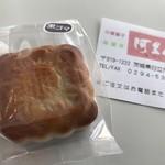 カフェバンドゥ - 中華菓子