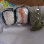 ますのすし本舗 源 - ツナマヨ、鮭、黒