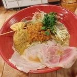 sousakura-mensutairuhayashi - 北海道風味噌らーめん・燻製半熟たまご増し