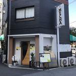 豚骨黒カレー MECHA - 店の外観