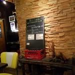 モンストロ バーベキュー - 麺セットメニューボード