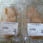 みつみ屋 - イカの粕漬け