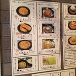 モンストロ バーベキュー - 大判ハンバーグのロコモコ丼が魅力的!