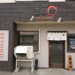 まるは BEYOND - 店舗外観