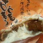 北海道くらし百貨店 - なまらうまい豚断面