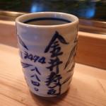 金井寿司 - お茶
