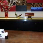 麺処 ナカジマ - カウンターテーブルの様子・その1です。
