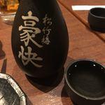 九州地鶏屋 鍋弁慶 - 久保田の千寿をいただきました!