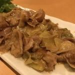 福山個室居酒屋 酒と和みと肉と野菜 -