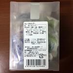 フルーツクチュール タカノ - 高野フルーツキャンデー540円