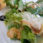 ブルシット - シャキシャキで新鮮なサラダ