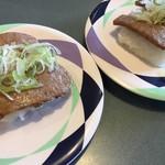 回転寿司横綱 - 牛炙り