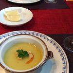 トルコ料理 アセナ - 料理写真:ひよこ豆のスープ