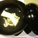 九つ井 - たけのこと白身魚の椀