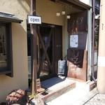 紅茶の店しゅん - お店の外観