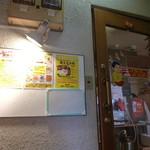 東銀座のタイ国屋台食堂 ソイナナ - 東銀座駅近く