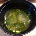 あんず  - お味噌汁