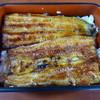 東屋 - 料理写真:特鰻重