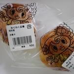 昭和堂 - 料理写真:@¥80+税