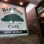 ビッグツリーカフェ -