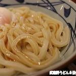 丸亀製麺 - 釜玉(温玉で混ぜない)