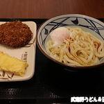 丸亀製麺 - 釜玉+天ぷら