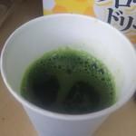 青汁の店 - 青汁 210円