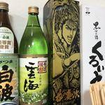 串揚げ 渋田厚志 - 花の慶次! 日本酒のようです