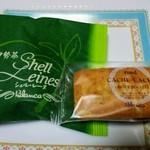 83845713 - シェル・レーヌ、伊勢茶、1個174円(税込み)                       ソフトビスケット、1個75円(税込み)