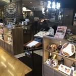 洋食バル 函館五島軒 -