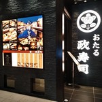おたる政寿司 - [外観] お店 玄関付近 メニューボード & 暖簾 全景♪w