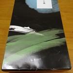 83849867 - 菓と果15号…税込1520円
