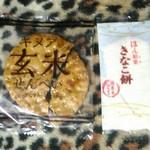 岩塚製菓 - 【2018/4】おまけのきなこのやつが凄く美味しかった