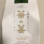 83855400 - 茶の菓 5枚入り(税込680円)(2018.04現在)