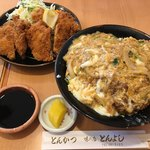 83855973 - かつ丼(特大)&ヒレカツ