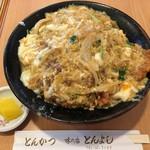 83855980 - かつ丼(特大)